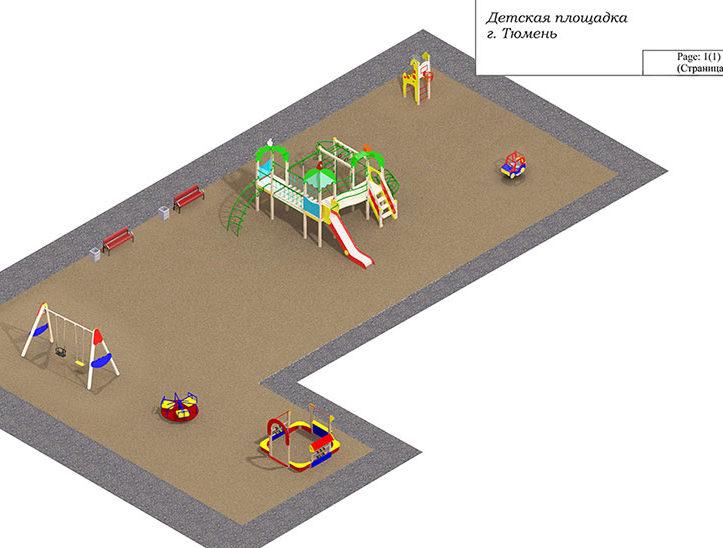 Игровая площадка для улицы